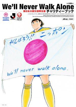 بطل كرة القدم الذى أسر القلوب حول العالم