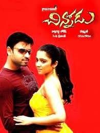 § Sumanth and Charmi §