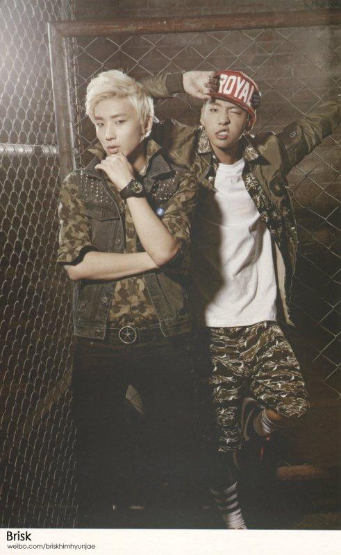 Bang Yong Guk & Jongup [B.A.P]