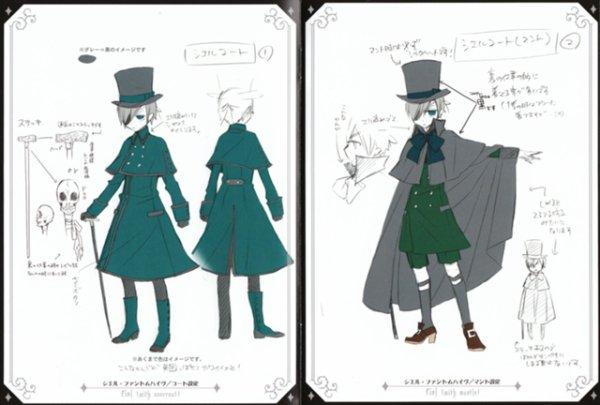 Les membres du Manoir Phantomhive - Ciel Phantomhive