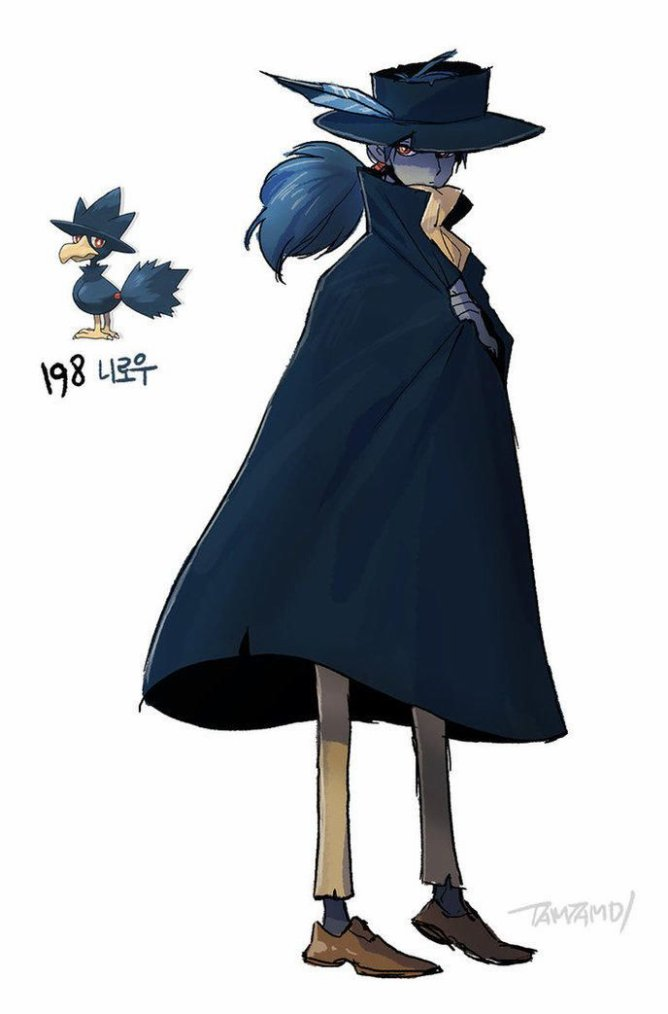 Pokemon rp 5 :D