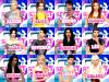 Secret Story Sims - Saison 3