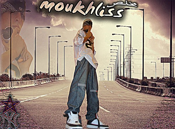Moukhliss ( l3ez n ay mc bari yhoz nivo de larache )