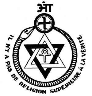 L'homme est destiné à être l'arbitre intelligent de sa propre destinée et un interprète conscient de sa propre divinité innée, du Dieu intérieur.  Alice Bailey Traité sur les Sept Rayons Psychologie ésotérique Volume II