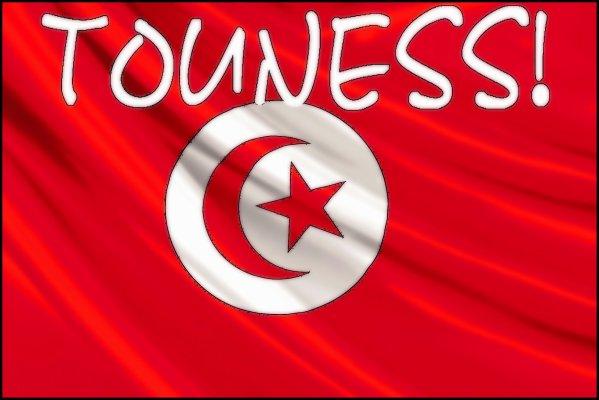 I ♥ Tunisia