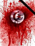 Photo de xXxtunisia-fOreverxXx