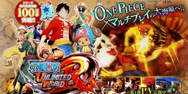 One Piece : Unlimited World R : le nouveau bijou de Namco Bandai (3DS)