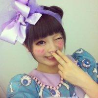 Bienvenue sur un blog kawaii choupi