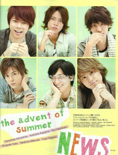 Wink Up News 10Q - juillet 2011