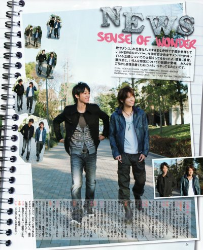 POTATO Mars 2011 NEWS - KoyaTego