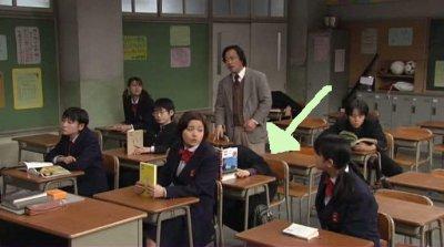 Petit cours de kanji assisté de Kinpachi sensei 2 le retour - on remet le couvert