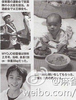 MYOJO Décembre 2011 Nishikido Ryo
