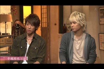 Shonen Premium 18 juillet 2012 - NEWS
