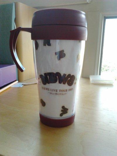 Mon mug thermo NEWS