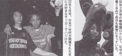 MYOJO Septembre 2012 Nakamaru Yuichi