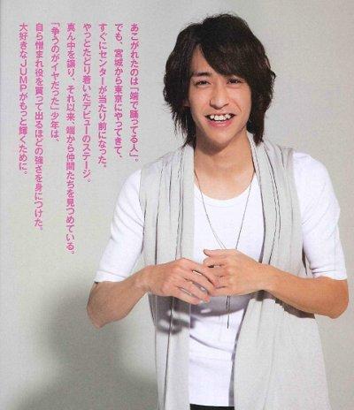 Myojo Juillet 2014 - Yaotome Hikaru ~ Interview de 10000 caractères