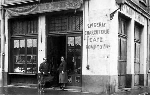 boutiqur