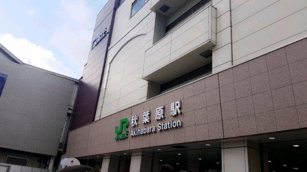 Akihabara, octobre 2018