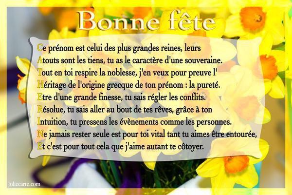 ~♥~ 25 NOVEMBRE ~♥~ BONNE FÊTE DE SAINTE- CATHERINE ~♥~ VIVE les CATHERINETTES