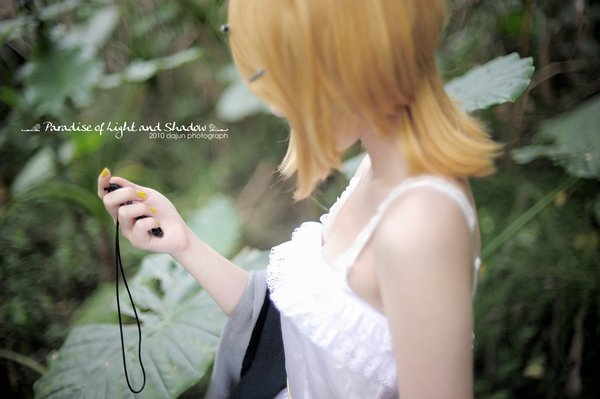 Kagamine Rin - Vocaloid