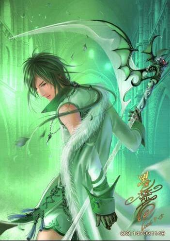 Manga vert