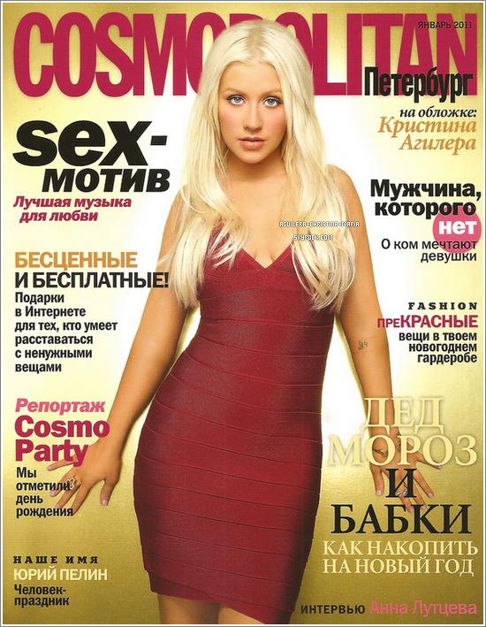 Christina fait la couverture du cosmopolitain russe.