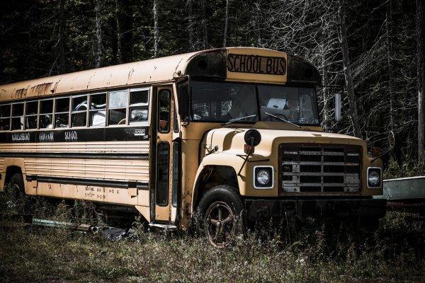 Bus de Mizuko rénové