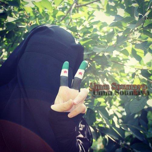 Syria on ne t'oublie pas dans nos du3a inshâe Allah*