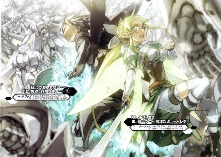 Manganime SAO #6 ~ Arc II : Fairy Dance