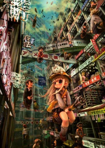 Art Manga