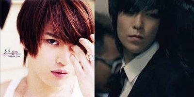 Jae/T.O.P - Un amour innatendu