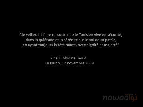 Ben Ali et ses mensonges..