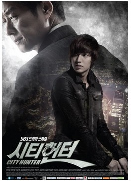 City Hunter.