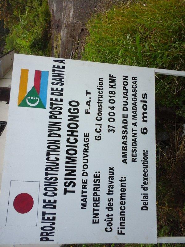 photos projet poste de santé Tsinimoichongo