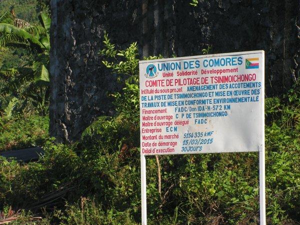 FADC à Tsinimoichongo