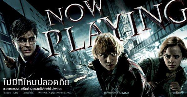 Vote Pour Harry Potter 7 + Nouvelle Banière + Oscars & BAFTA 2011  Créa