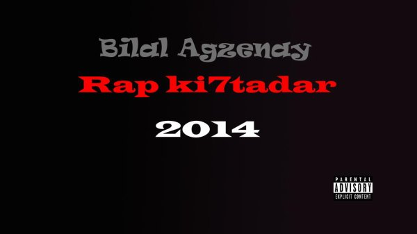 Bilal Agzenay New song coming soon 2014