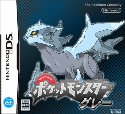 new jeux de ds pokemon version gris