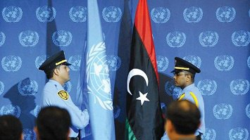 Libya announces formation of unity gov't