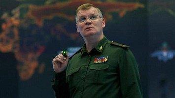Terrorists in Syria get arms via Turkey border: Russia