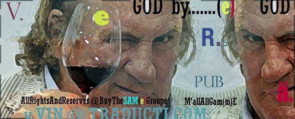 God By .....(e) God