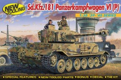 sd.Kfz.181 Panzerkampfwage VI