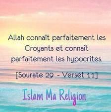 Le Qamis ne Fait pas le Muslim .