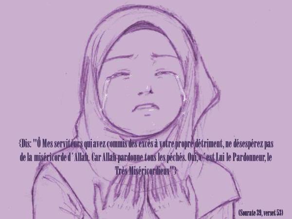 Le Pardon D'Allah est le plus important !