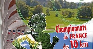 Championnat de France du 10Km- Courir vite à Vittel???