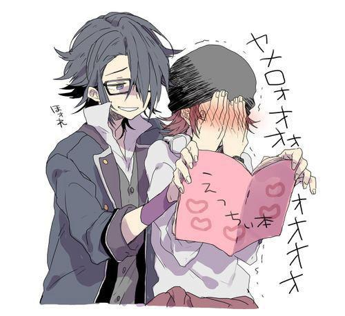 PDA du stalker de Mi~sa~ki~☆
