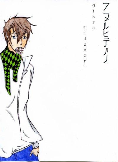Présentation de : Ataru Hidenori