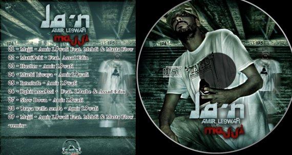 Maxi  : Majji - Amir L9awfi   -2009-