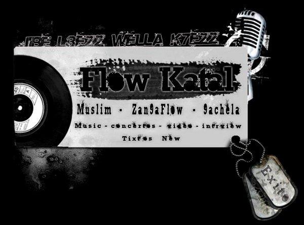 Kachela Records NEWS