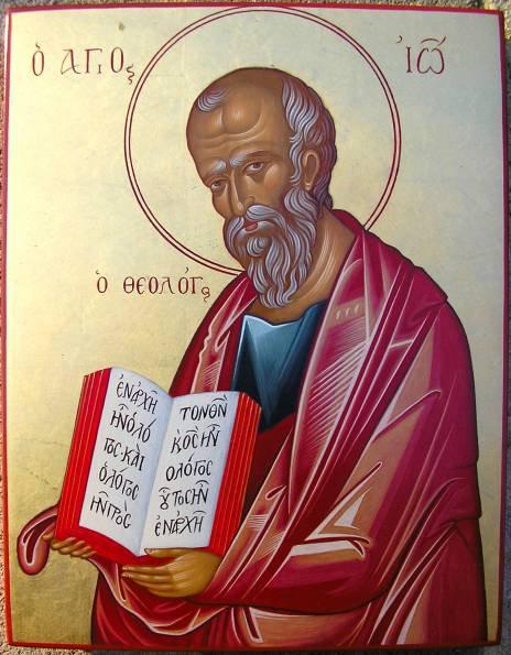 Le Martyr de saint Jean l'Evangéliste